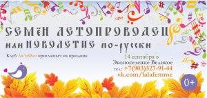 Anons_sobiyiy_dlya_detey_13_14_9_14_velikoe