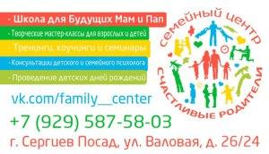 detskyi_centr_vizitka