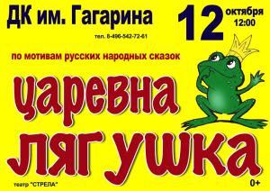Anons_sobiyiy_dlya_detey_11_12_10_14_dk