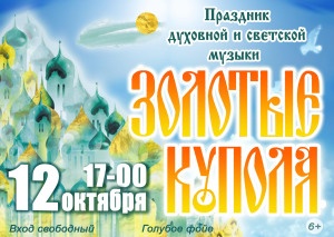 Anons_sobiyiy_dlya_detey_11_12_10_14_dk1
