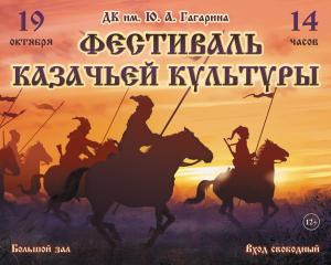 Anons_sobiyiy_dlya_detey_18_19_10_14_dk