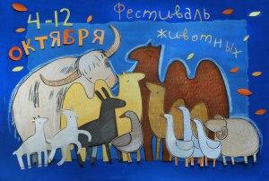 Den Uchitelya v Sergievom Posade_Anons sobytiy_K