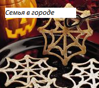 kak podgotovitsya k halloween10