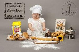kulinarnie_kursy_dlya_detey_2