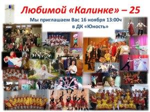 Anons_sobiyiy_dlya_detey_15_16_11_14