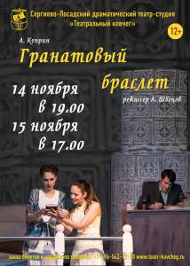 Anons_sobiyiy_dlya_detey_15_16_11_14_10