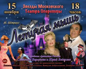 Anons_sobiyiy_dlya_detey_15_16_11_14_12