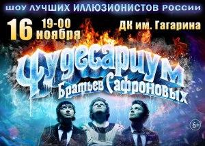 Anons_sobiyiy_dlya_detey_15_16_11_14_4