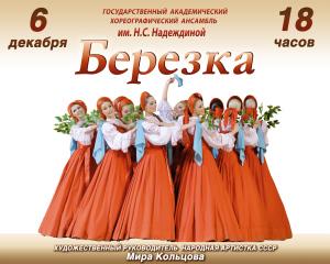 Anons_sobiyiy_dlya_detey_6-7_12_14_2
