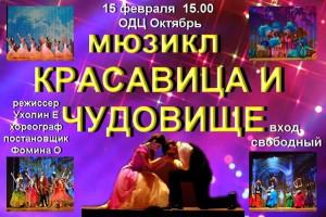 Anons sobytyi dlya detey 14-15_02_15_22
