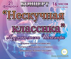 Den Zaschitnika otechestva_Sergiev Posad_21-23.02.15_1