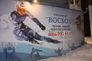 Gornolyzhnyi kurort sergiev posad_15