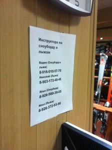 Gornolyzhnyi kurort sergiev posad_5
