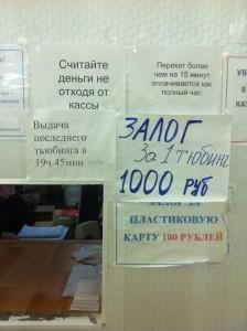 Gornolyzhnyi kurort sergiev posad_7