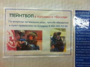 Gornolyzhnyi kurort sergiev posad_8