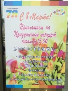 7-8-9-marta-2015-anons-sobytij-v-sergievom-posade_1