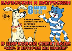 7-8-9-marta-2015-anons-sobytij-v-sergievom-posade_2