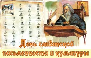 Anons sobytyi dlya detey 23_24_05_15_7