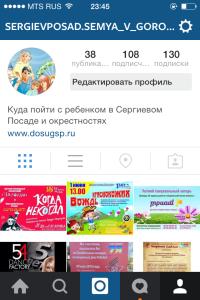 prosto_dobav_v_druzya_IG