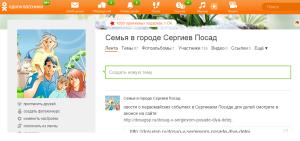prosto_dobav_v_druzya_OK