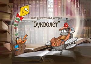 Anons_sobiytiy_dlya_detey_5.6_09_15_7