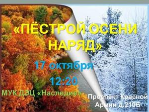 Anons_sobiyiy_dlya_detey_17_18_10_15_13