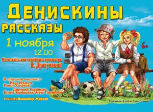 Anons_sobiyiy_dlya_detey_31_10_01_11_15_11