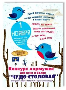 Anons_sobiyiy_dlya_detey_31_10_01_11_15_15