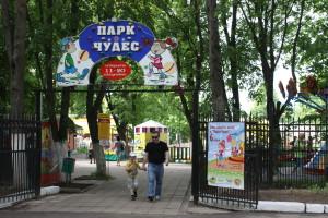 Park Chudes Sergiev Posad_