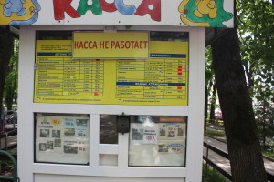 Park Chudes Sergiev Posad_47