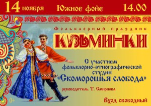 Anons_sobiyiy_dlya_detey_14_15_11_15_13