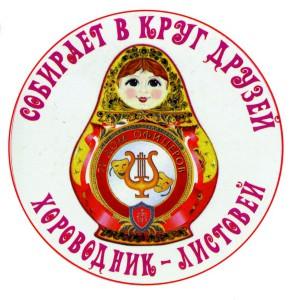 Anons_sobiyiy_dlya_detey_14_15_11_15_14