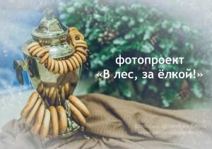 Anons_sobiyiy_dlya_detey_28_29_11_15_11