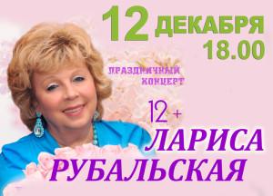 Anons_sobiyiy_dlya_detey_12_13_12_15_12
