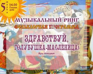 Anons_sobiyiy_dlya_detey_5-8.03_16_7