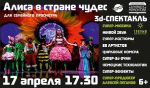 Anons_sobiyiy_dlya_detey_16_17_04_16_7
