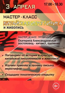 Anons_sobiyiy_dlya_detey_2-3.04_16_5