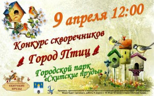 Anons_sobiyiy_dlya_detey_9_10_04_16_1