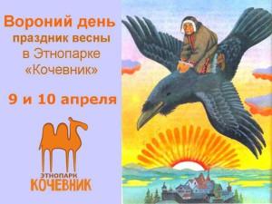 Anons_sobiyiy_dlya_detey_9_10_04_16_10