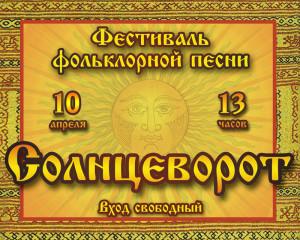 Anons_sobiyiy_dlya_detey_9_10_04_16_8
