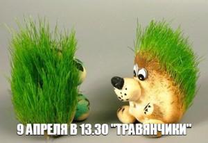 Anons_sobiyiy_dlya_detey_9_10_04_16_9