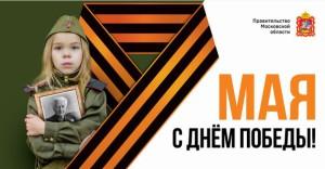 9-maya-v-sergievom-posade_2