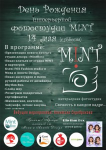 Anons_sobiyiy_dlya_detey_14-15_05_16_3