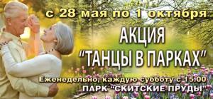 Anons_sobiyiy_dlya_detey_4-5_06_16_8