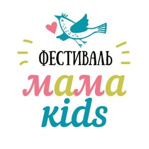 mamakidsfest_