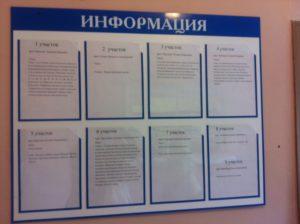 zhenskaya-konsultatsiya-v-sergievom-posade_2