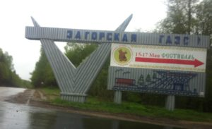 bogorodskaya-igrushka-festival-v-bogorodskom-v-mae-2015-goda_0825