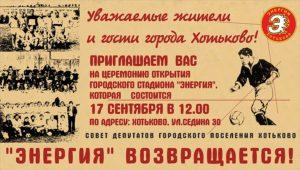 anons_sobitiy_dlya_detey_17_18_9_16_10