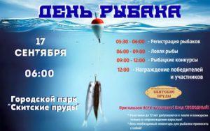 anons_sobitiy_dlya_detey_17_18_9_16_5