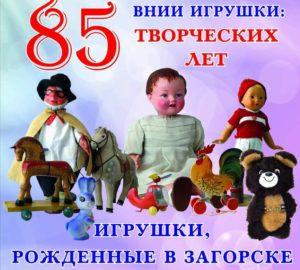 anons_sobitiy_dlya_detey_24_25_9_16_19